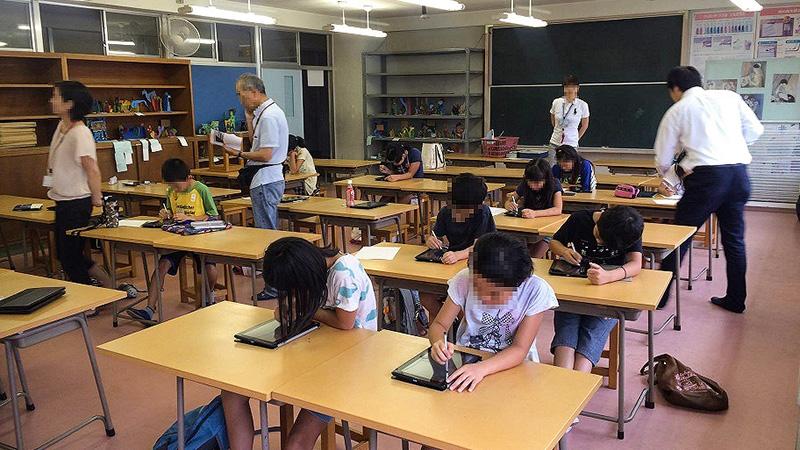 松田町 学習風景